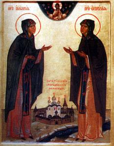 Преподобные Иулиания и Евпраксия