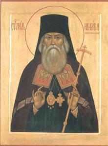 http://www.hram-ks.ru/images/izrecheniya/svt_Ign.jpg