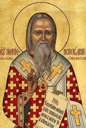 Картинки по запросу Святитель Афанасий (Сахаров), епископ Ковровский